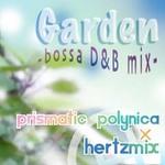 Garden_bossa.jpg